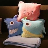 抱枕被子兩用多功能可愛三合一珊瑚絨毯子午睡小枕頭汽車載靠墊【全館免運】