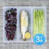 日本廚房長方形收納盒套裝帶蓋食品家用冰箱冷凍塑料大號保鮮盒 名購居家