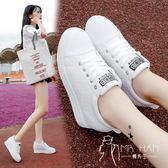 小白鞋  2018春秋季新款百搭韓版白鞋子內增高小白鞋女厚底街拍板鞋休閑鞋