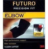 專品藥局 3M FUTURO 全方位極致型護肘-單入【2006889】