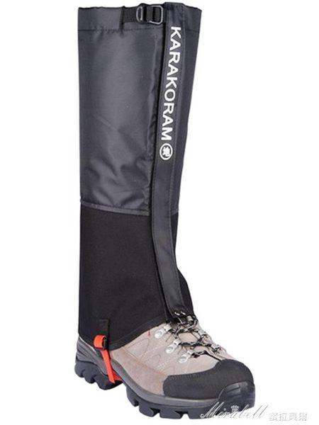 雨鞋套 黑晶雪套戶外登山防雪鞋套徒步防水雪地男女滑雪保暖兒童雪鄉套腳   蜜拉貝爾