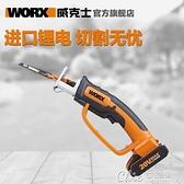 往復鋸 威克士多功能往復鋸WG894E馬刀鋸電鋸家用充電式手提木工電動工具  【雙十一鉅惠】