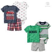 嬰幼兒短袖套裝 短袖上衣+包屁衣+短褲baby套裝 寶寶童裝 LZ3241 好娃娃