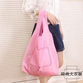 可折疊購物袋便攜 防水布袋大容量環保手提袋【時尚大衣櫥】
