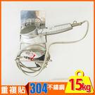 不鏽鋼 吹風機架 無痕貼【C0129】peachylife金屬面304不鏽鋼加寬吹風機架 MIT台灣製 完美主義
