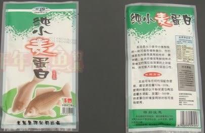 [協貿國際]  純小麥蛋白拉絲粉釣魚餌料  4個價