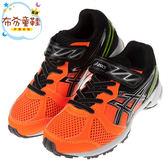 《布布童鞋》asics亞瑟士橘黑色疾速兒童機能運動鞋(19~23公分) [ P8A19NE ]