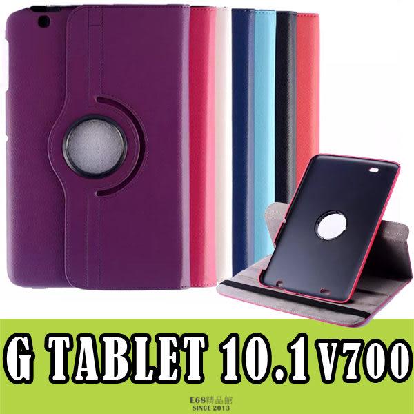 E68精品館 LG G Tablet 10.1 旋轉 皮套 平板 荔枝紋 皮革 支架 保護套 保護殼 側翻 360度 V700