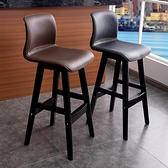 吧台椅 北歐輕奢實木吧台椅酒吧椅高腳凳家用靠背吧椅咖啡廳奶茶店椅簡約【幸福小屋】
