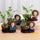 茶寵擺件小和尚水培花瓶茶水養植物招財禪意茶道【輕奢時代】