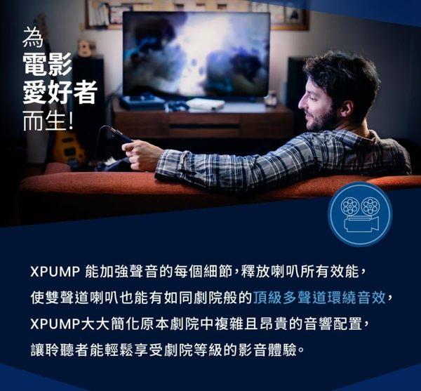 XROUND XPUMP Premium 3D智慧音效引擎 二代 最新 公司貨 效果器 音效器 擴大機 擴音器