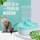 寵物智慧飲水機貓咪自動循環喝水器濾芯狗狗喂水器掛式自動喂食器 樂活生活館