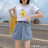 牛仔短褲 高腰牛仔短褲女褲夏季2020年新款薄款顯瘦寬鬆寬管褲百搭黑色熱褲