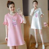 *漂亮小媽咪*韓國 冰淇淋奶昔 喇叭袖 洋裝 荷葉袖 孕婦裝 短袖洋裝 D9007