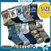 襪子 恐龍 短襪 兒童襪 不挑款