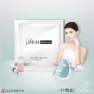 單片【Jaloux-絜若媞】高效美白生物纖維面膜28ml