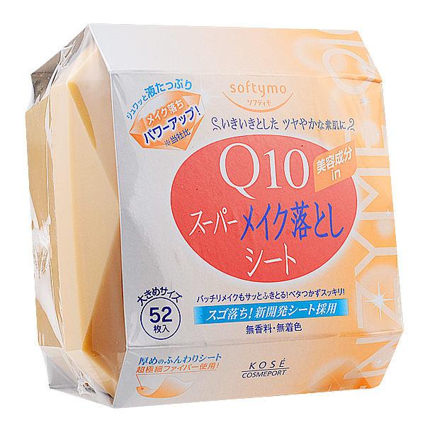 KOSE 高絲 COSMEPORT Q10 卸妝濕巾 卸妝棉 52枚入【七三七香水精品坊】