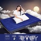 充氣床INTEX充氣床墊家用雙人單人戶外便攜午休床折疊沖氣床氣墊床LX 愛丫 免運