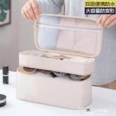 雙層內衣收納包旅行收納袋行李箱整理袋衣服旅游衣物出差打包套裝