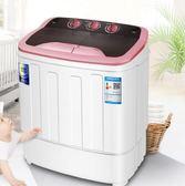 AUX/奧克斯 洗脫一體家用雙桶雙缸半全自動小型嬰兒童迷你洗衣機ATF 格蘭小舖