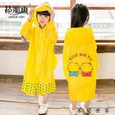 兒童雨衣男童女童小學生書包位小孩雨衣