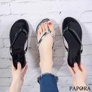 PAPORA亮面休閒夾腳涼拖鞋KB386黑/銀