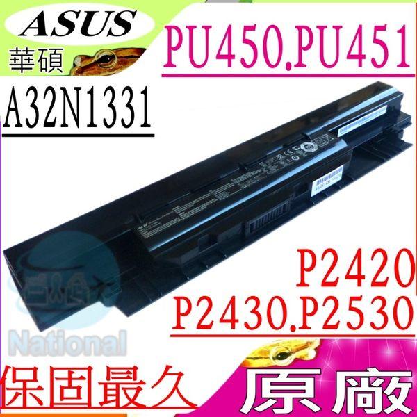 ASUS A32N1331 電池(原廠)-華碩 PU450,PU451,PRO450,P2430U,P2530U,P2520,P2520LA,P2520LJ,P2428U,A33N1332