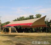 野外簡易超大6米5天幕帳篷戶外銀膠遮陽棚防曬折疊防雨炊事帳 igo 聖誕滿1件聖誕1件免運