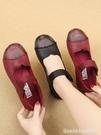 繡花鞋 春秋新款媽媽鞋軟底舒適復古民族風女鞋老北京布鞋中老年平底女鞋 瑪麗蘇