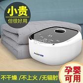 新年禮物220v水暖電熱毯單人水循環無輻射水電褥子雙人床墊家用炕智能 YYP