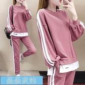 運動套裝 2021大碼運動套裝時尚韓版春秋季學生洋氣女裝胖MM寬鬆衛衣兩件套 薇薇