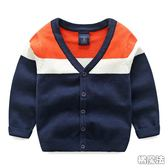 拚色針織毛衣開衫外套線衫 長袖上衣 毛衣 開衫外套 橘魔法 Baby magic 現貨 兒童 童裝 男童 中童