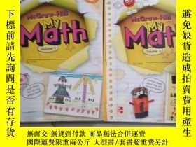 二手書博民逛書店罕見-Hill My Math Volume 1、2 兩本合售Y