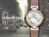 【時間道】KENNETH COLE 簡約偏心圓仕女腕錶/銀白面玫瑰金米蘭帶(KC50786002)免運費