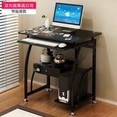 電腦桌 單人電腦台式桌 簡易書桌書架辦公桌子簡約電腦桌 台式 家用桌子T