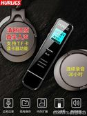 8G錄音筆專業高清降噪微型超小聲控迷你學生上課用取證正品錄音機器qm 美芭