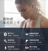 【小樺資訊】含稅 耳機 IS 愛思 BS-10真無線AI超迷你隱形耳機 語音助理OK Google Siri