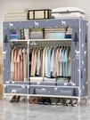 衣櫃簡易衣櫃帶抽屜牛津布藝現代簡約出租房用臥室雙人掛衣布衣櫃 樂活生活館