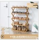 鞋櫃 鞋架子多層簡易家用經濟型大學生寢室宿舍門口免安裝折疊小型鞋櫃 星河光年DF