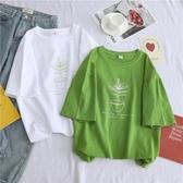 短袖T恤 綠色t恤女短袖情侶夏裝2020新款ins潮寬鬆大碼港風中袖上衣打底衫「草莓妞妞」