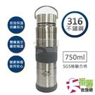 橫鋼 316不鏽鋼保溫杯 750ml /...