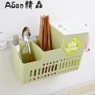 【快樂購】筷子筒 筷子筒家用筷子架掛式塑料筷子籠多功能置物架
