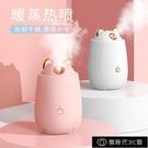 補水儀 蒸臉器冷熱雙噴家用納米噴霧補水機水蒸汽打開毛孔臉部排毒美容儀