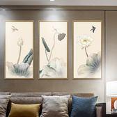 三幅新中式客廳裝飾畫三聯水墨畫荷花畫掛畫禪意壁畫豎沙發背景墻WY【店慶滿月好康八折】