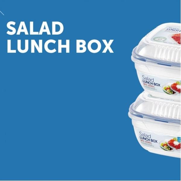 樂扣樂扣PP保鮮盒950ML/沙拉盒(HSM8440T)