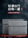 筆記本內膽包適用蘋果mac聯想小新華為matebook13小米air13.3寸pro14