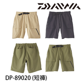漁拓釣具 DAIWA DP-89020 [短褲]