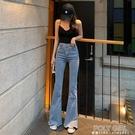 直筒長褲高腰微喇叭褲牛仔褲女2021春季新款薄款顯瘦緊身寬管褲子 夏季新品