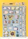 【震撼精品百貨】Donald_唐老鴨~迪士尼貼紙-唐老鴨對話#43230