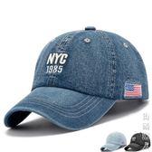 帽子春夏秋天時尚牛仔帽戶外休閒運動棒球帽男女士出游遮陽鴨舌帽 街頭潮人
